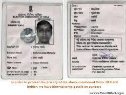 पहचान पत्र (Voter ID Card) ऑनलाइन कैसे बनाए ?